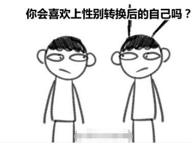 """新时代最大老鸨是""""马云""""?图片"""