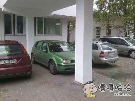 缺心眼了,把车停这里