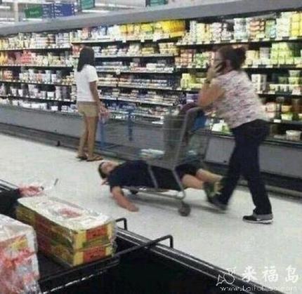 正确带男友去超市的方式