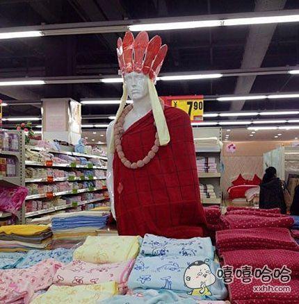 超市大妈新作