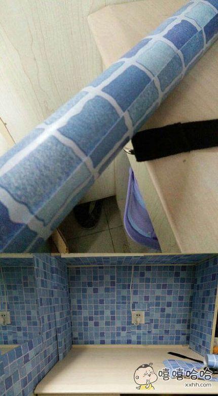 一同学买来墙纸,要打扮自己的书桌,结果两个小时后……他造了一个浴室。