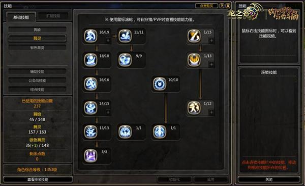new_图4:长亭辞雪加点分享.jpg