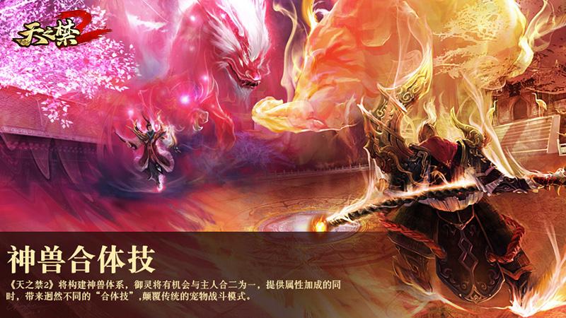 new_图5.jpg
