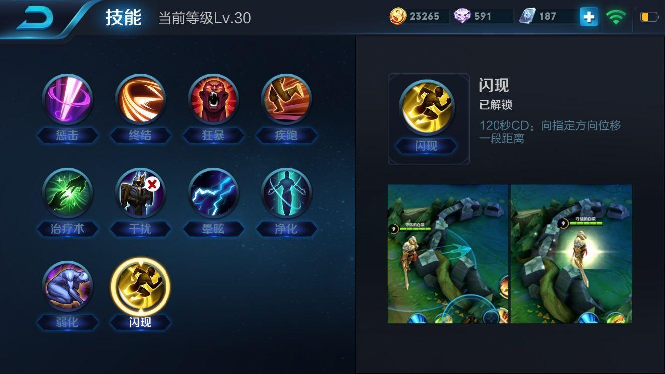 new_image005.jpg