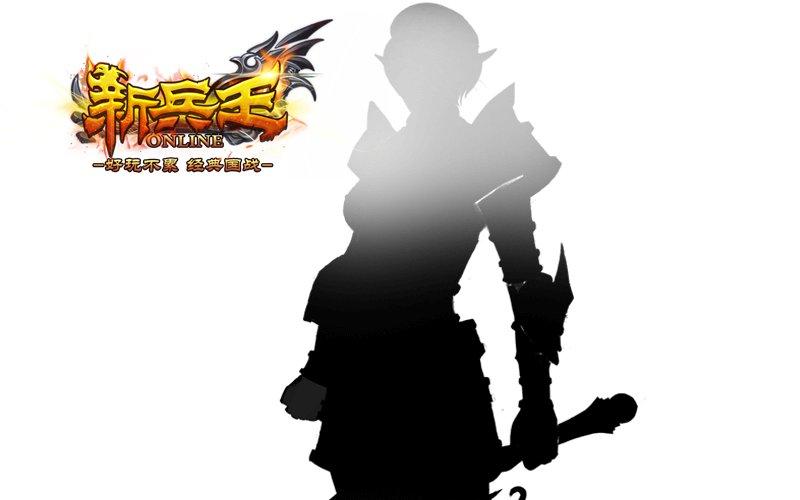 "new_图4:神秘的""剑魔"".jpg"