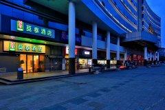 莫泰168(杭州万达广场汽车北站店)