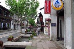 杭州吴山驿国际青年旅舍