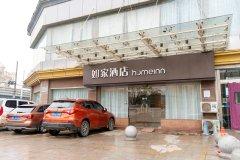 如家酒店(武漢中山路黃鶴樓小東門地鐵站店)