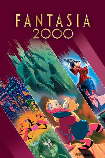 幻想曲2000