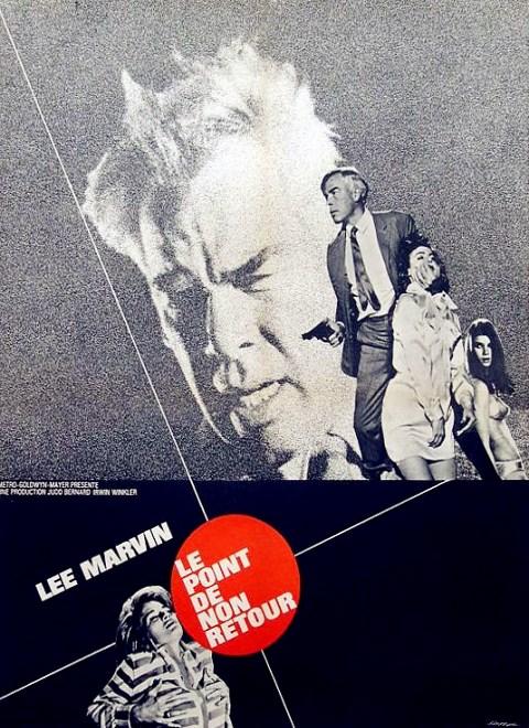 步步惊魂(1967)