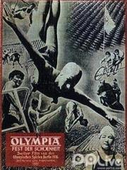 奥林匹亚上