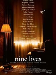 九条命(2005)