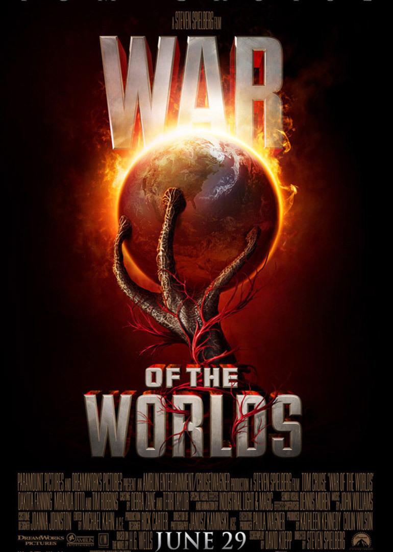 世界大战 2005版