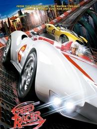 极速赛车(2008)