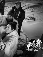 龙门飞甲纪录片 最终版