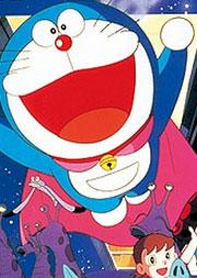 哆啦A梦1981剧场版:大雄的宇宙开拓史