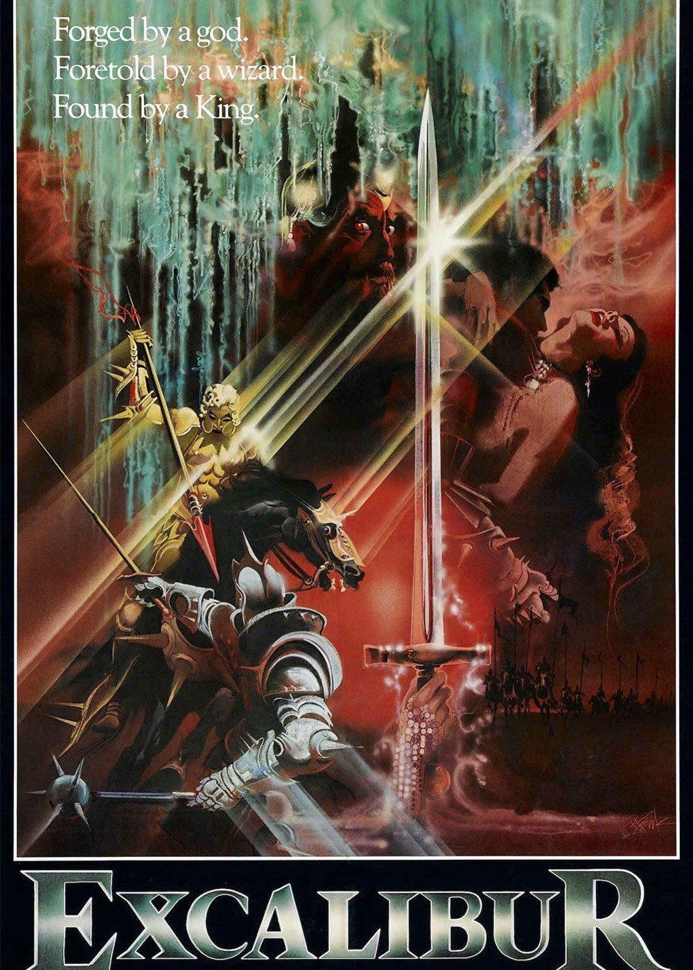 亚瑟王神剑