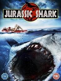 侏罗纪狂鲨