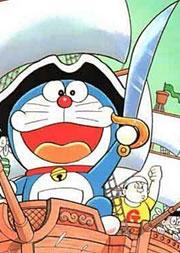 哆啦A梦1998剧场版:大雄的南海大冒险