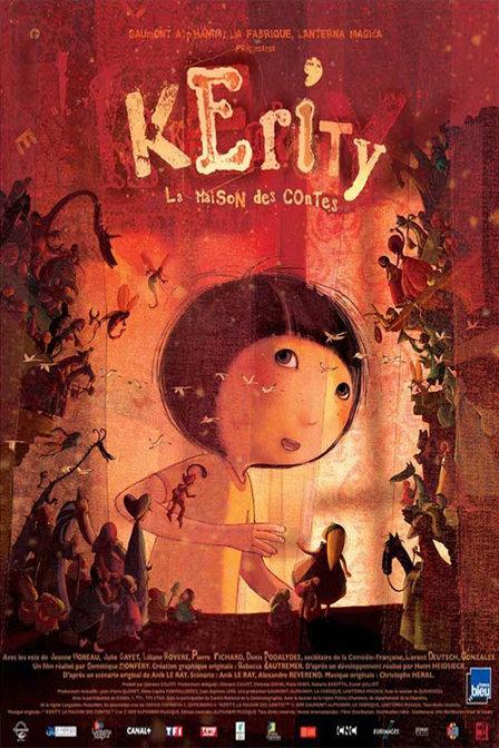克里蒂,童话的小屋