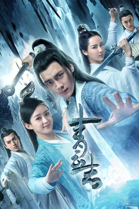 青云志 DVD版