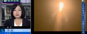 朝鲜疑试射飞毛腿导弹落入日本专属经济区