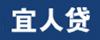 宜信旗下P2P网贷平台