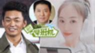 马蓉投诉王宝强律师:损坏名誉,耽误办案!