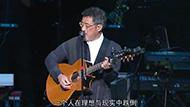 华语歌坛教父迷做木匠