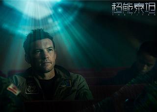《超能泰坦》正式预告片