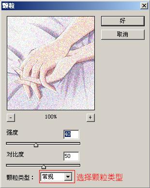 photoshop滤镜教程-纹理