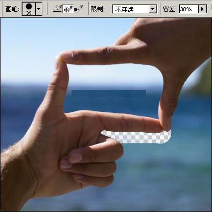 photoshop抠图教程